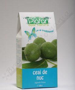 walnut bio tea
